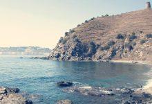 Photo of Playa Barranco de Enmedio